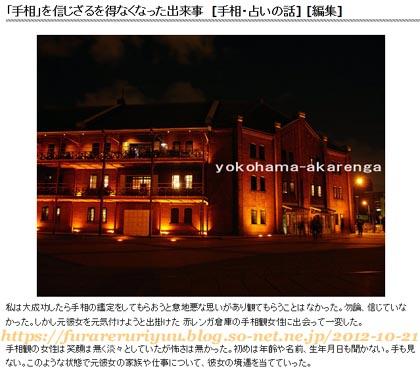 furareruriyuu.blog.so-net.ne.jp 2012-10-21-1.jpg