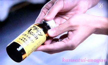 kansatui-asagao-2.JPG