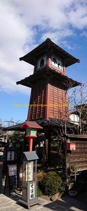 kawagoe-1.JPG