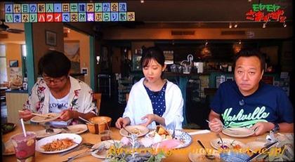 moyasama2-shuku-tanakaana1.JPG
