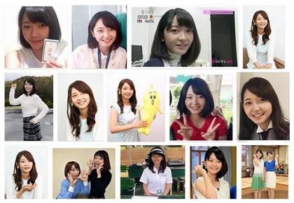 takezakiana-1.JPG