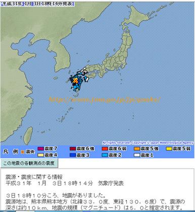 www.jma.go.jp jp quake -1.jpg